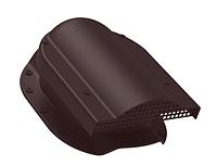 Аэратор для профнастила МП-20  WPBT18 Коричневый