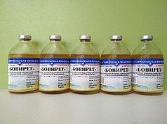 Вакцина против пастереллеза крупного рогатого скота и буйволов инактивированная «Бовирет»