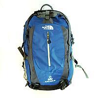 Рюкзак Туристичекий на 50 литров скаркасом и дождевиком, доставка.