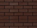 Кирпич полуторный коричневый «Красная Гвардия», фото 4