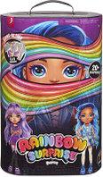 Poopsie Rainbow Surprise 561347 Кукла (голубая/фиолетовая)