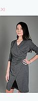 Платье Sensiline 10561 серое