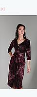 Платье Aronfashion EE5530 фиолетовое