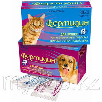 Вермидин® таблетки для собак (2 таблетки)
