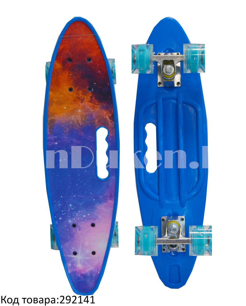 Лонгборд подростковый 59*16 Penny Board с ручкой и со светящимися колесами (пенни борд) Космос - фото 1