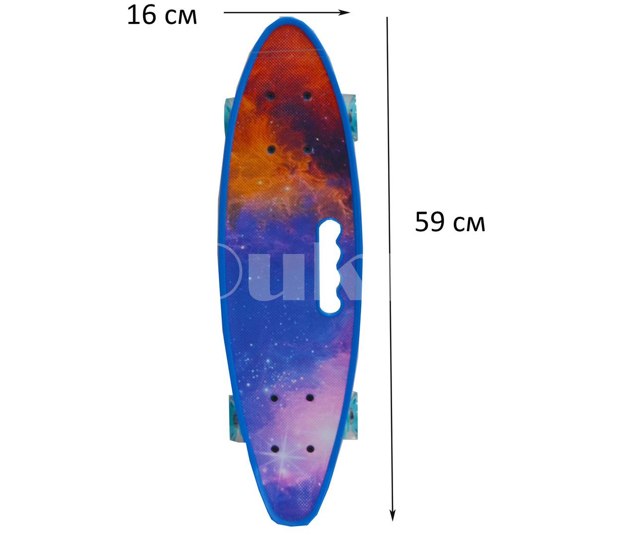 Лонгборд подростковый 59*16 Penny Board с ручкой и со светящимися колесами (пенни борд) Космос - фото 2