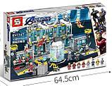 Конструктор аналог лего Lego 76125 Lepin SY 1187 Большая Лаборатория Железного человека 1325 деталей, фото 3