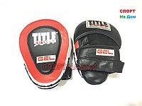 Боксерские лапы Title MMA Gel (кожа)