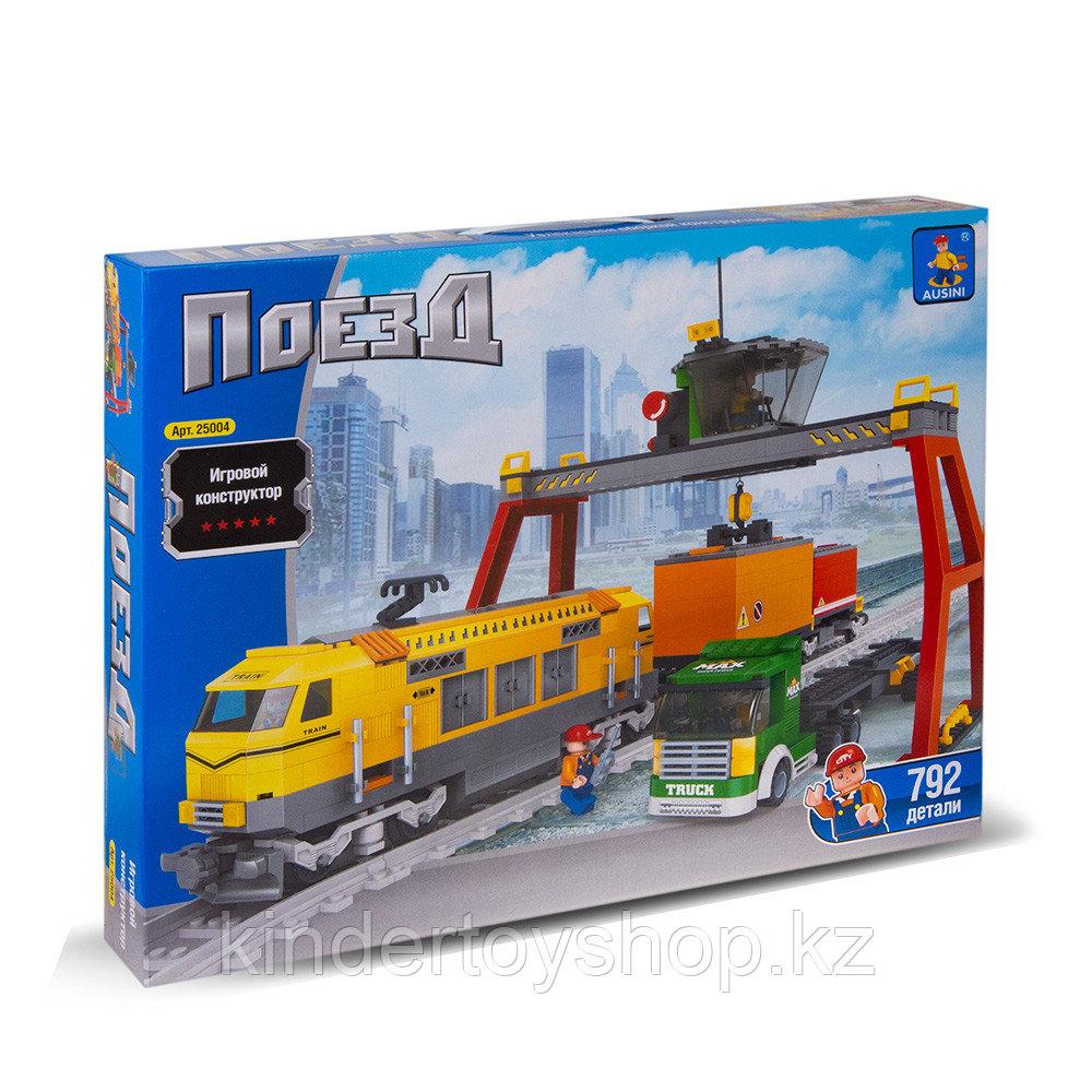 """Конструктор аналог лего Lego 25004 AUSINI """"Жолтый Поезд"""" Lepin 729 деталей"""