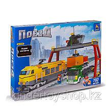 """Конструктор аналог лего Lego 7939 товарный поезд AUSINI """"Жолтый Поезд"""" Lepin 729 деталей"""