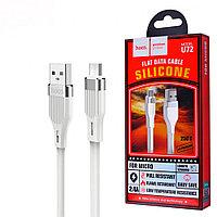 USB КАБЕЛЬ HOCO U72 ″FOREST SILICONE″1.2М, Micro Usb, Type-C, Lighting., фото 1