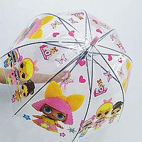 Детские зонтики LOL