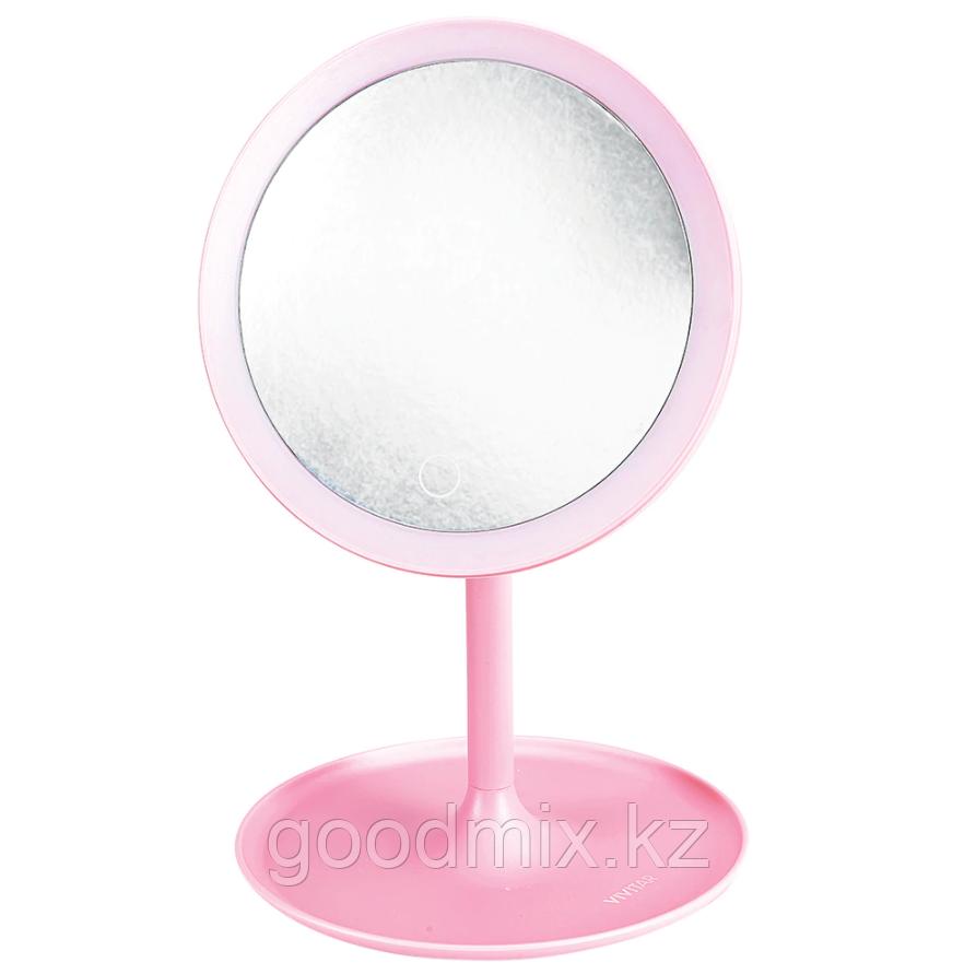 Зеркало с LED подсветкой для макияжа (цвет розовый)