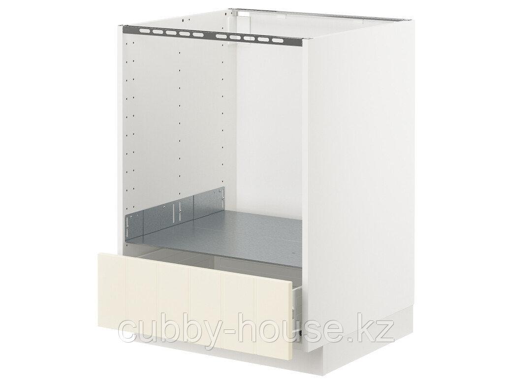 МЕТОД / ФОРВАРА Напольный шкаф д/духовки, с ящиком, белый, Хэггеби белый, 60x60 см