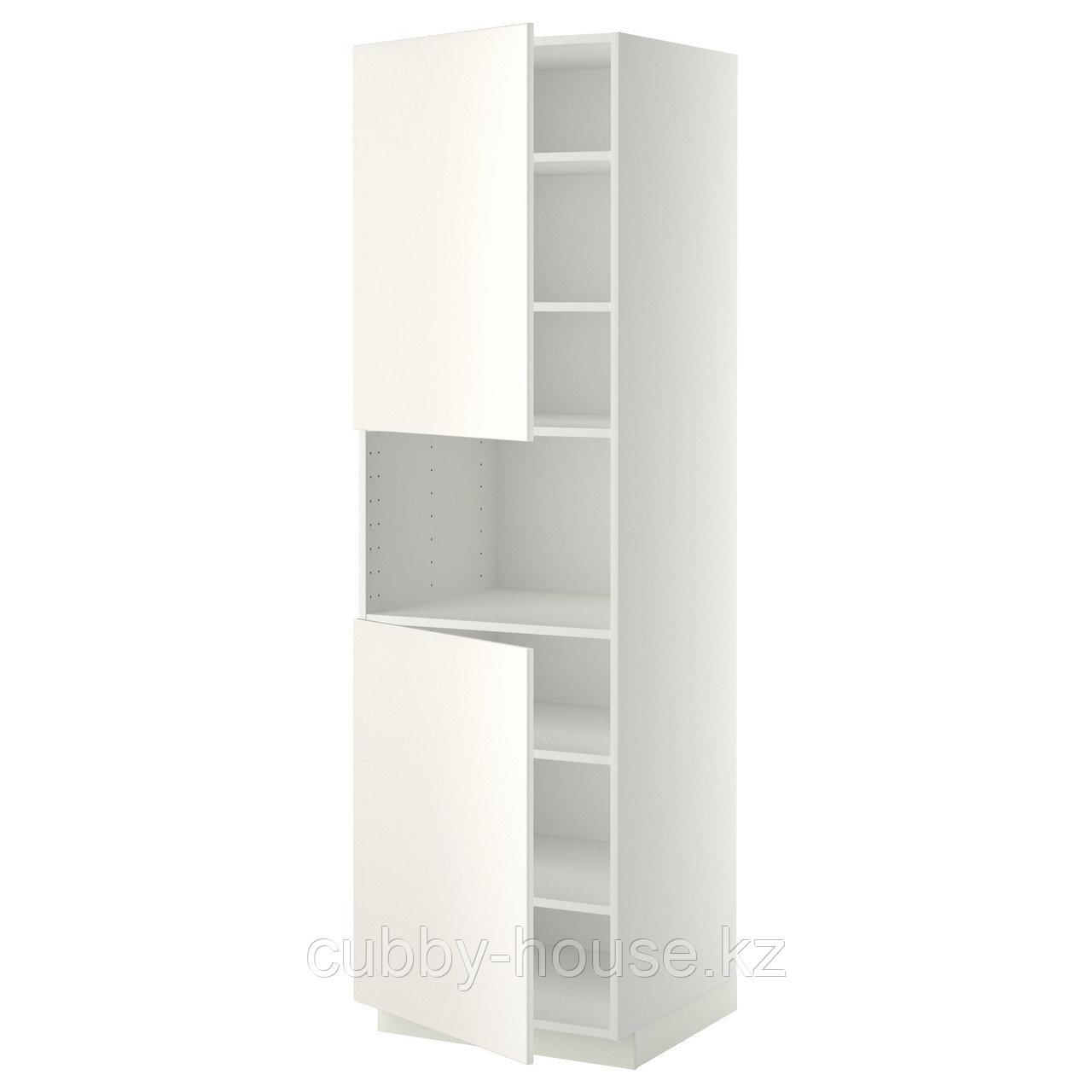 МЕТОД Выс шкаф д/СВЧ/2 дверцы/полки, белый, Хэггеби белый, 60x60x200 см