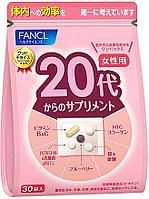 Fancl Витаминный комплекс для молодых женщин от 20 до 30 лет, 30 пакетиков