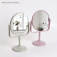 Зеркало настольное, двустороннее, d зеркальной поверхности 15 см, цвет МИКС