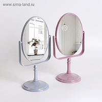 Зеркало настольное, двустороннее, зеркальная поверхность 12 × 17 см, цвет МИКС
