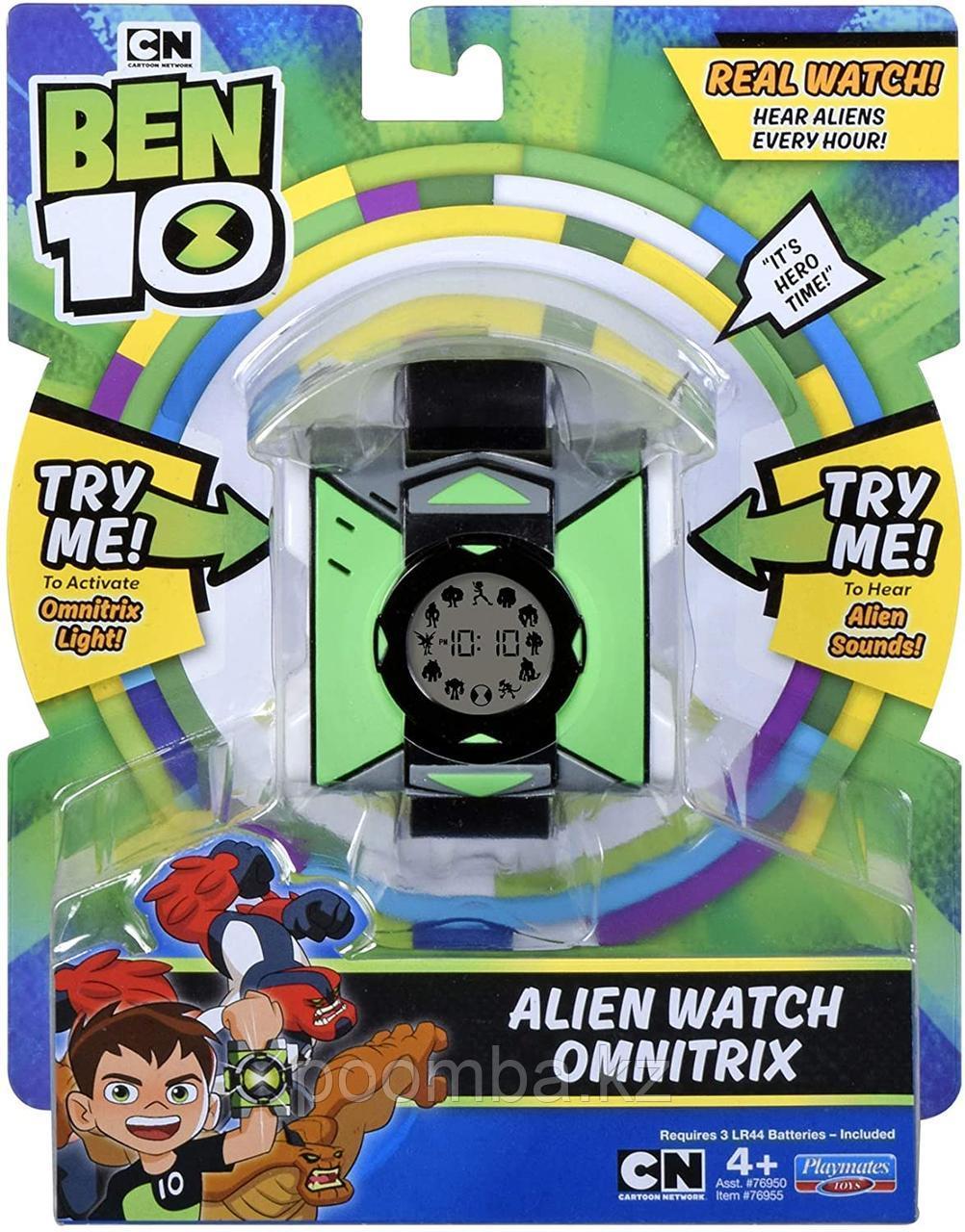 "Наручные часы ""Ben10"" - Бен Тен Часы Омнитрикс электронные"