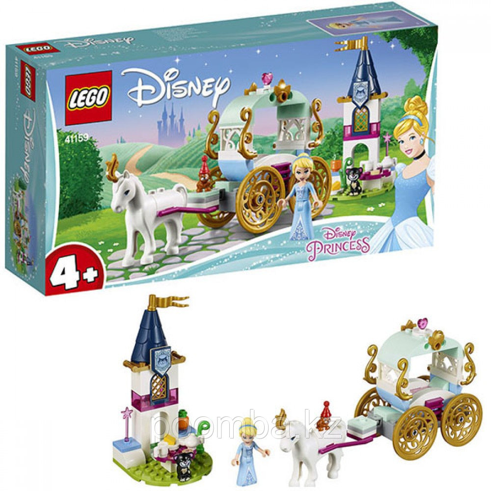 Конструктор Lego Disney Princess Карета Золушки, Лего Принцессы Дисней