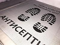 Дезинфекционные коврики, фото 1