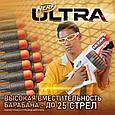 "Hasbro Nerf Ultra Бластер ""Ультра Уан"" Ultra One, фото 4"