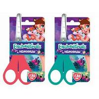 Ножницы детские Enchantimals, 13 см  Enchantimals