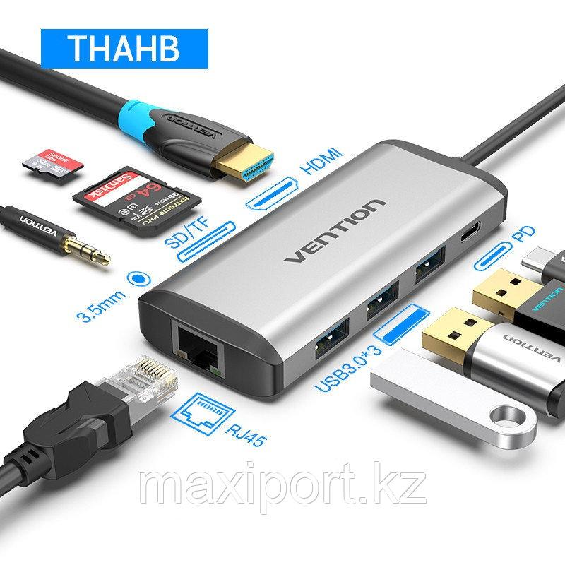 Адаптер Vention 9in1 Type-c To HDMI/USB3.0×3/TF/SD/RJ45/3.5mm/PD