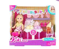 Кукла Kiri Love