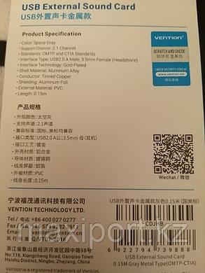 Vention  USB звуковая карта, фото 2