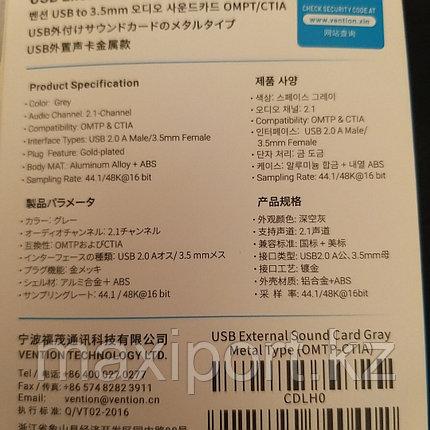 Vention внешняя USB звуковая карта, фото 2