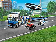 LEGO City 60244 Полицейский вертолетный транспорт, конструктор ЛЕГО