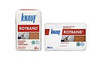 KNAUF-Ротбанд, 30 кг