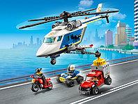 LEGO City 60243 Погоня на полицейском вертолёте, конструктор ЛЕГО