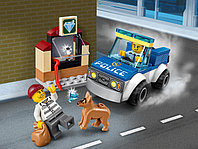 LEGO City 60241 Полицейский отряд с собакой, конструктор ЛЕГО