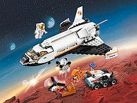 LEGO City 60226 Шаттл для исследований Марса, конструктор ЛЕГО