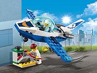 LEGO City 60206 Воздушная полиция: патрульный самолет, конструктор ЛЕГО