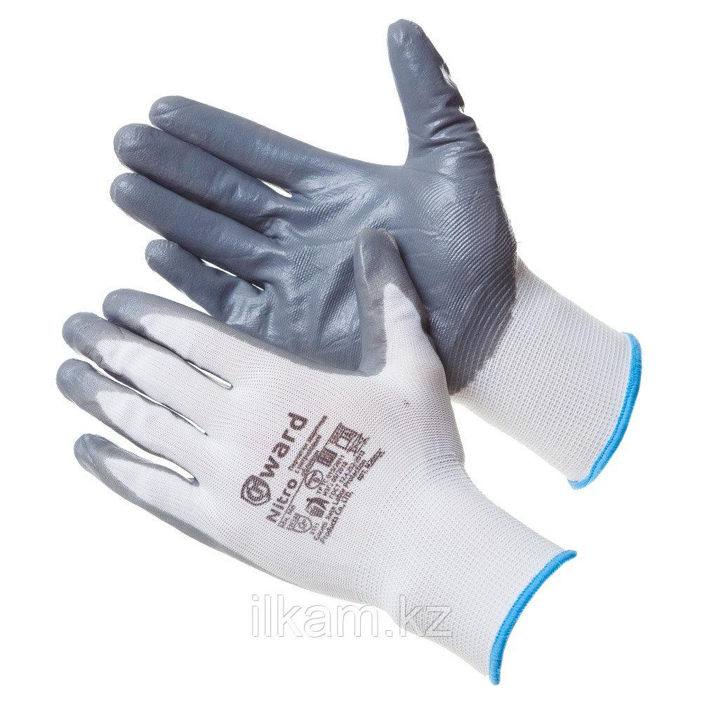 Перчатки нейлоновые  белые с серым нитриловым покрытием B-класса.Gward Nitro