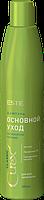 """Шампунь """"Основной уход"""" CUREX CLASSIC для всех типов волос"""