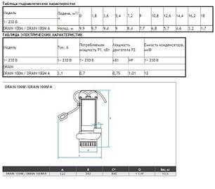 Погружной дренажно-фекальный насос ESPA Drain 100M A, фото 2
