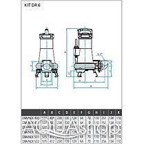 """Погружной дренажно-фекальный насос ESPA Drainex 400 с комплектом KIT DR6 2"""", фото 2"""