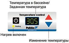 Теплообменник Aqua MEX FE 70 kW Titanium (титан), фото 3