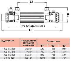 Теплообменник Elecro G2 HE 30T 30 кВт (титан), фото 3
