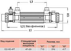Теплообменник Elecro G2I HE 49 кВт (incoloy), фото 3