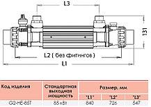 Теплообменник Elecro G2I HE 85 кВт (incoloy), фото 3