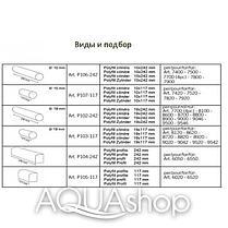 Цилиндр Polyfill 10Х117мм для Trim-Box PADANA, фото 2