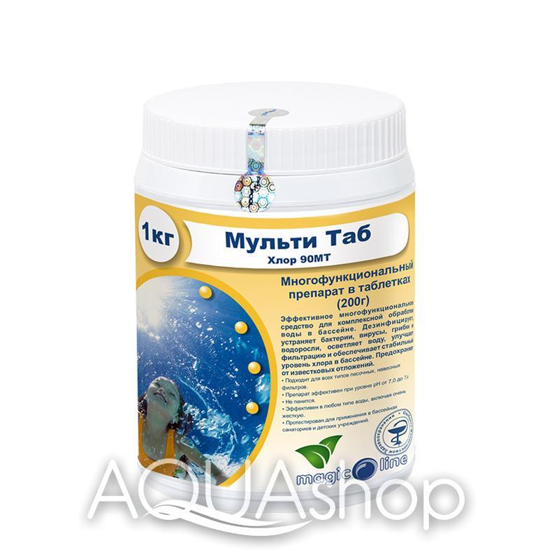 Хлор 90МТ - Мульти Таб для бассейна 200 гр. 1 кг