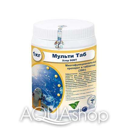 Хлор 90МТ - Мульти Таб для бассейна 200 гр. 1 кг, фото 2