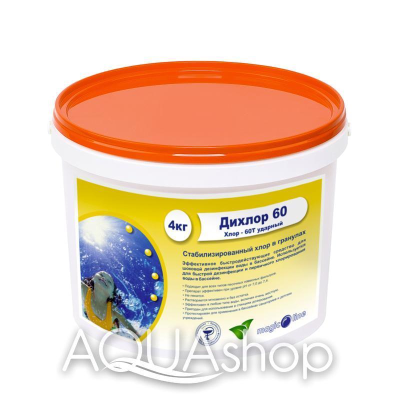 Хлор 60 - ударный (Дихлор 60) для бассейна 5 кг