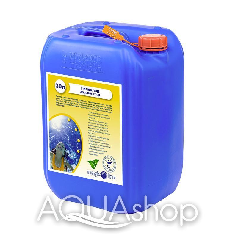 Гипохлор - жидкий хлор для бассейна 30л